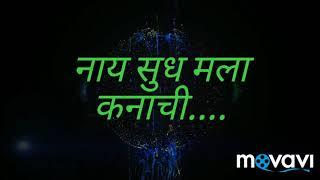 2018 Karaoke Track - Aai Tujh Deul - Full Karaoke Track Available here. Link in Description