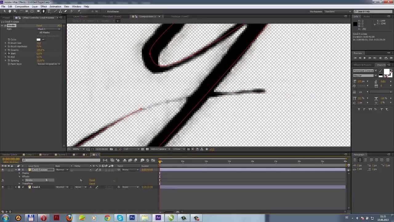 Как сделать анимацию в афтер эффект фото 351