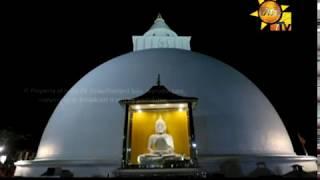Thun Suthraya | තුන් සූත්රය.mp3