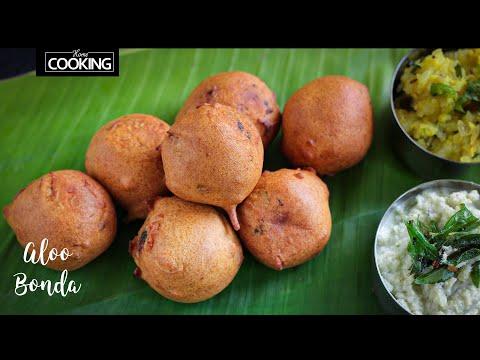 Aloo Bonda   Potato Bonda   Easy Tea-Time Snack Recipe from YouTube · Duration:  2 minutes 11 seconds
