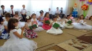 Песня ''Урок'' Т.Попатенко. Выпускной в детском саду