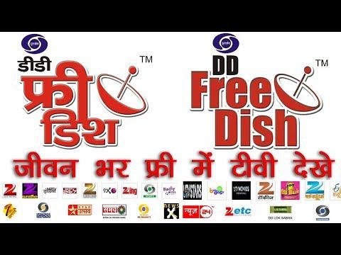 WATCH FREE TV LIFETIME - DD Direct