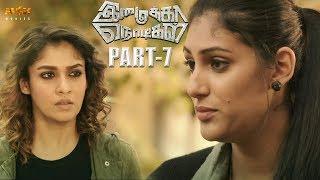 Nayanthara Latest Tamil Movie - Imaikkaa Nodigal Part 7 | Atharvaa, Nayanthara, Anurag Kashyap