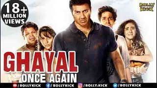 Ghayal Once Again | Hindi Movies 2015 Full Movie | Sunny Deol Full Movies | Hindi Movies | Soha Ali