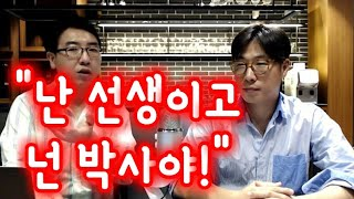 허영만 화백도 당한 '무전유죄' 전문성 없는 전문가 유죄인 이유  -3부