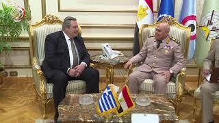الفريق أول صدقى صبحى القائد العام للقوات المسلحة  يلتقى وزير الدفاع اليونانى