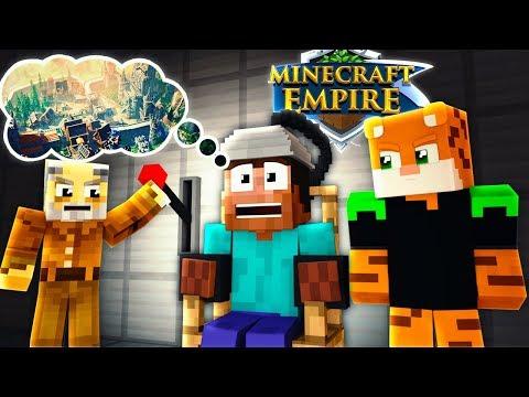 Meine ERINNERUNG an KINGDOM kehrt zurück! - Minecraft EMPIRE 🍖 #166