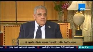 فيديو| إبراهيم محلب يكشف حقيقة التغيير الوزاري المرتقب