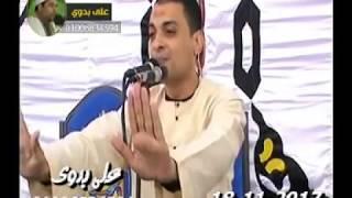 الموت المفاجئ خطبة مؤثرة جدا للشيخ محمود الطرشوبى طرانيس العرب- السنبلاوين 18 11 2017