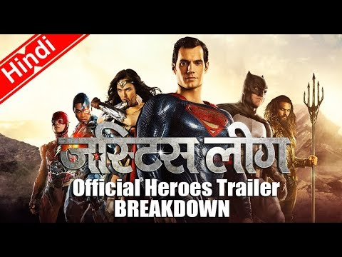 Thumbnail: JUSTICE LEAGUE Official Heroes Trailer Breakdown