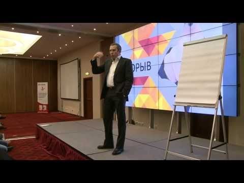 Как совершить прорыв в бизнесе? Станислав Кузавов. Предприниматель. Консультант.