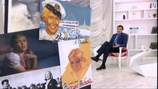 Фильмы с Любовью Орловой (представляет Е. Понасенков)