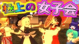 【ゆっくり実況】極上の女子会!?魔理沙が面白すぎるピザ屋でとんでもない行動を…!!【たくっち】