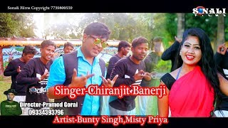 Hay Re Sajani Dilki Rani - Chiranjit Banerjee Mp3 Song Download