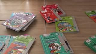 Обучение учителей сельских школ финансовой грамотности – Институт МФЦ