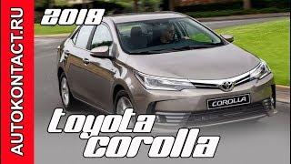 Новый хэтчбек 2019 Toyota Corolla Hatchback:Обзор,Характеристики,Цена