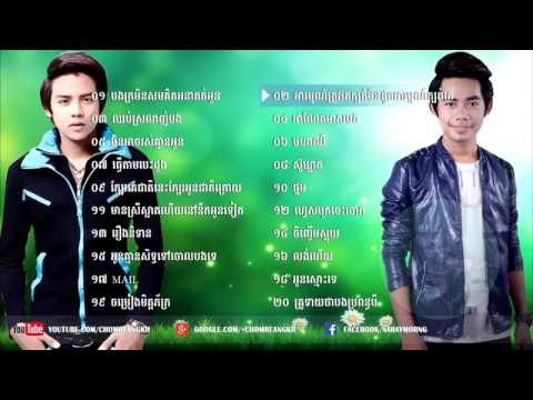 Virak Seth ft Ny Rathana Non-Stop Best Collection  New Song 2017 Full Lyric song