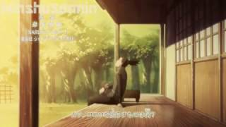 Gambar cover Abertura Numero 20 Naruto Shippuden {Kara no Kokoro}