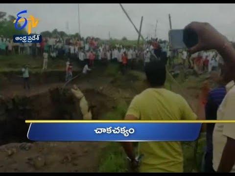 12 Noon   Ghantaravam   News Headlines   18th August 2019   ETV Andhra Pradesh