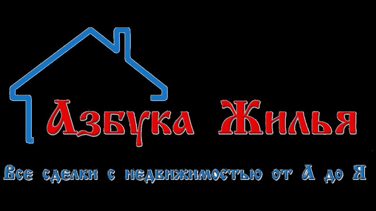 АН ЭТАЖИ Брянск строящийся дом по ул.Клары Цеткин, 10, двушка 53 .