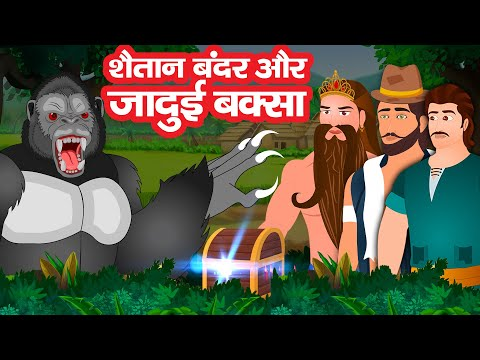 हिंदी कहानियाँ -