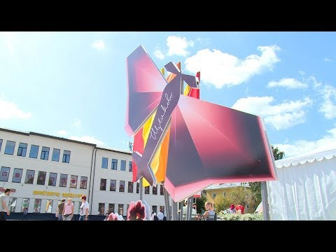 День городского округа в Щёлкове