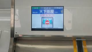【LCD動作・爆音VVVF】泉北高速鉄道 5000系(更新車)区間急行 NK01なんば ゆき 南海高野線 NK56堺東 →NK01なんば