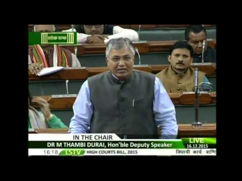 Shri P P Chaudhary speech on The Courts, Divison & appellate divison of High Court Bill 2015