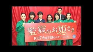 小泉今日子「監獄のお姫さま」標的はアイツ7・9% ******************...