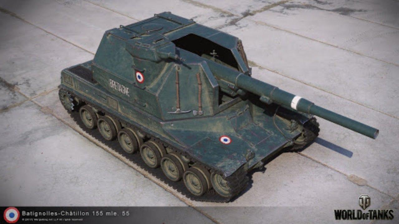 Зал славы World of Tanks. Путь 1. Арто-Бат. Часть 1