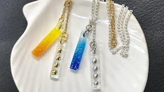 【UVレジン 100均】ダイソーの新モールドを使ってラリエットネックレスを作ってみました!【初心者】Resin Jewelry Lariet Necklace