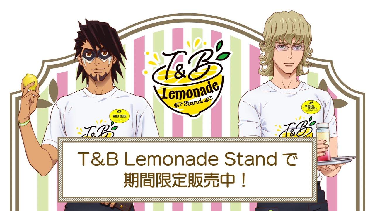 「T&B Lemonade Stand」CM