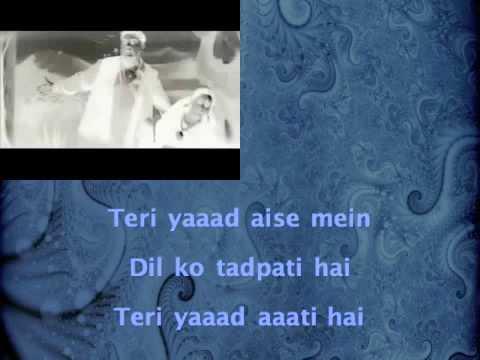 Teri Yaad Aati Hai - Adnan Sami Khan