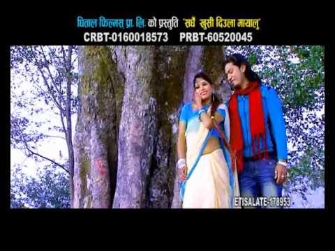 Jyankai Baji   Dhital Films