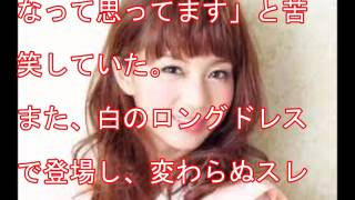 タレントの安田美沙子が7月17日、都内で行われた『ゲーム・オブ・スロ...