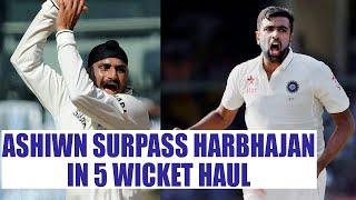Ravichandran Ashwin take 26th 5 wicket haul, beats likes of Harbhajan, Waqar | Oneindia News