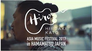 Hiroaki Kato's Journey on Asia Music Festival 2017 at Hamamatsu, Japan 加藤ひろあき 検索動画 10