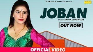 Sapna New Year Special Song    Joban 2017    जोबन 2017    Haryanvi New Song