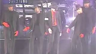 Michael Jackson - 2 bad - Live in Korea