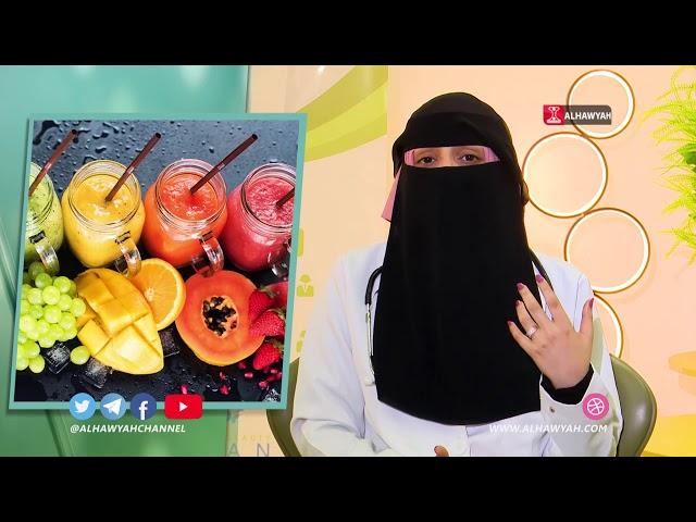 دقائق صحية | الحلقة 20 | جفاف الفم د  سندس صادق   اخصائية تغذية | قناة الهوية