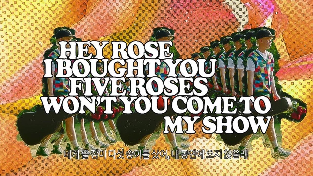 Download Finn Askew - Roses (Korean Lyric Video)