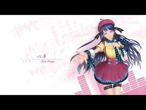 [AtH] V2015 EP02 - Xin Hua (心華) - The Vocaloids of 2015