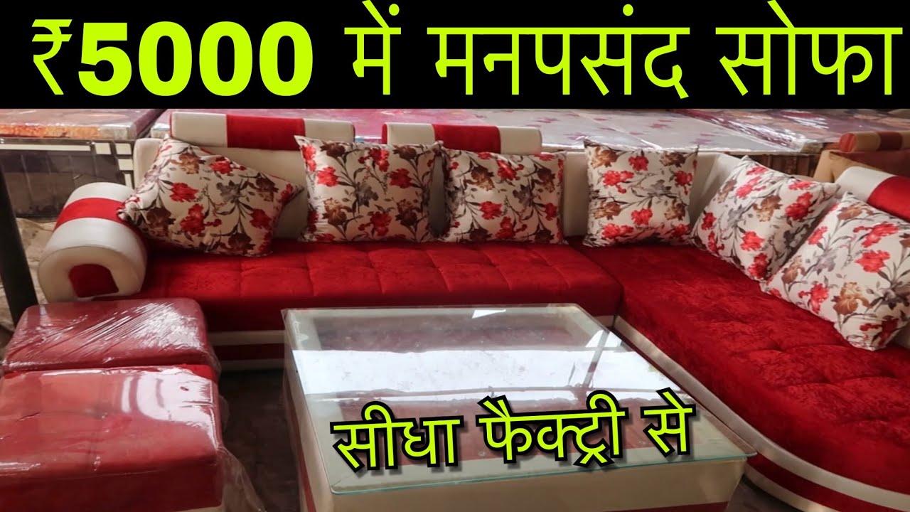 स फ क ट र Secondhand Furniture Market Latest Design Sofa Bed Factory