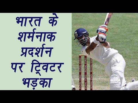 India Vs Australia: Twitter mocks Virat Kohli & Team | वनइंडिया हिंदी