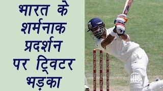 India Vs Australia: Twitter mocks Virat Kohli & Team   वनइंडिया हिंदी