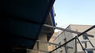 스카이어닝, 레일어닝 전문 해그늘 01052138656