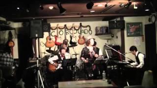 だし巻き玉子 Live in 音楽工房コルコバード 2012/11/24 No.2.