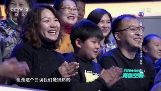 [越战越勇]选手吉迪罕的精彩表现| CCTV综艺