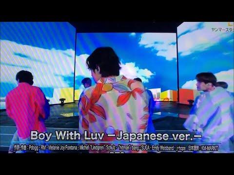THE MUSIC DAY BTS 防弾少年団 Boy With Luv Japanese Ver. OSAKA 20190706