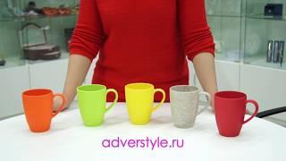 видео Чашки с логотипом компании